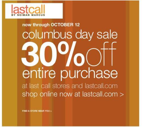 Last Call NM Gets Online!