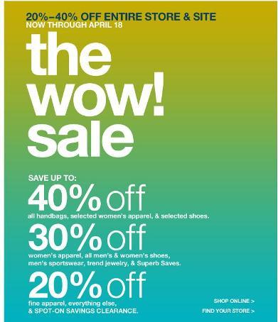 Last Call Wow Sale