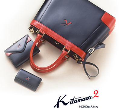 Kitamura Handbags and Accessories